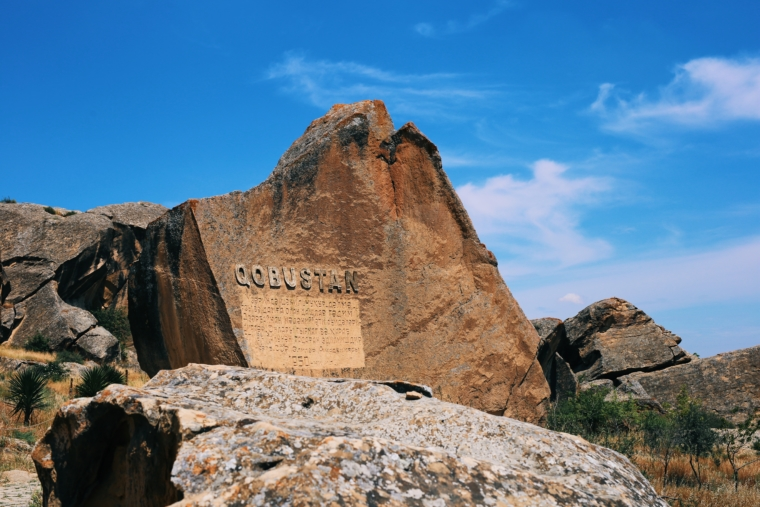 Azerbaijan Gobustan National Park