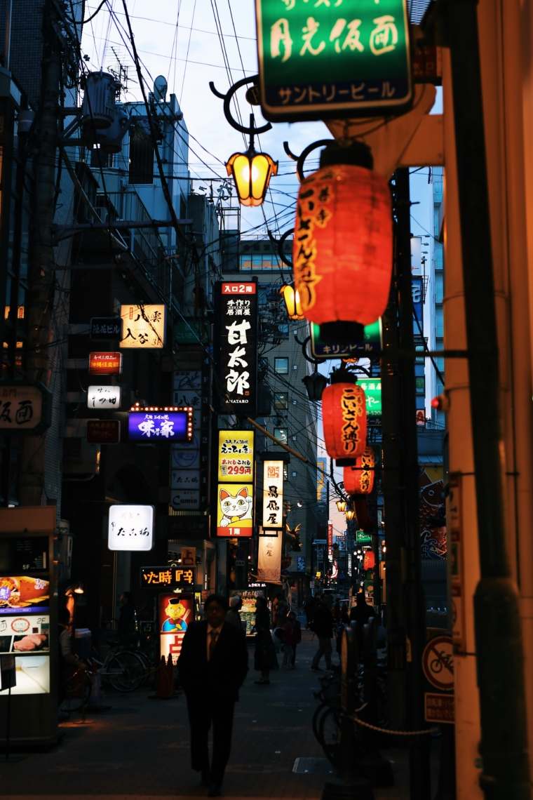 Osaka japan namba dotonbori