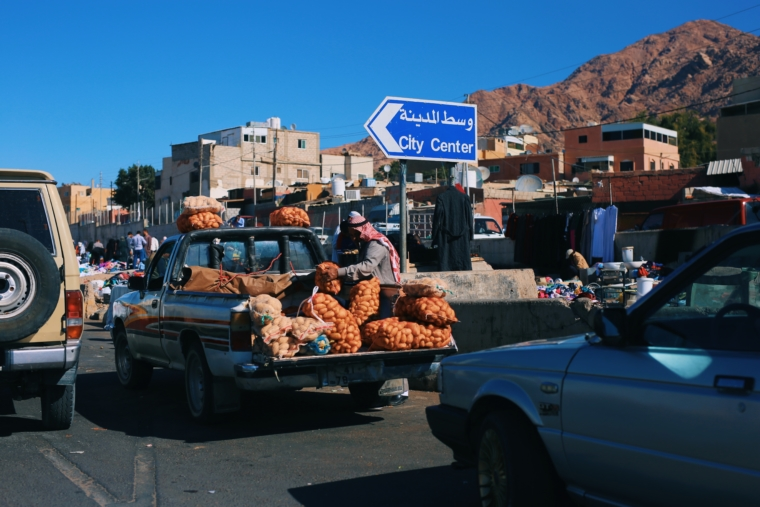 aqaba jordan city center market