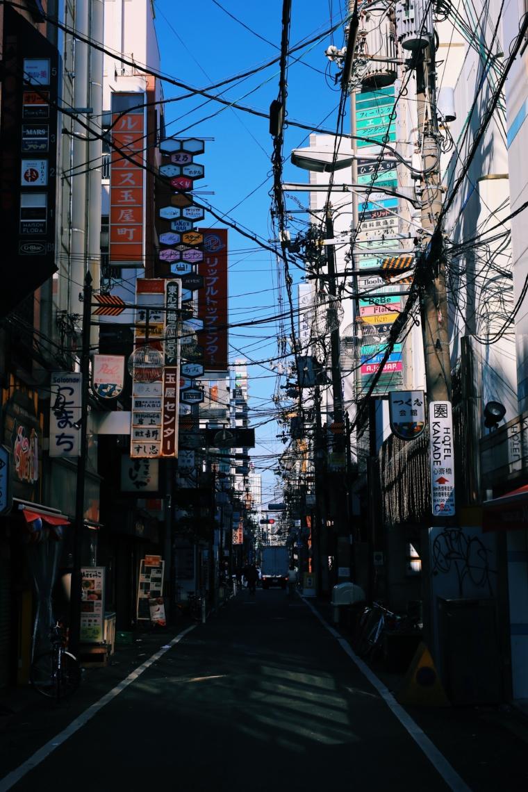Osaka japan namba