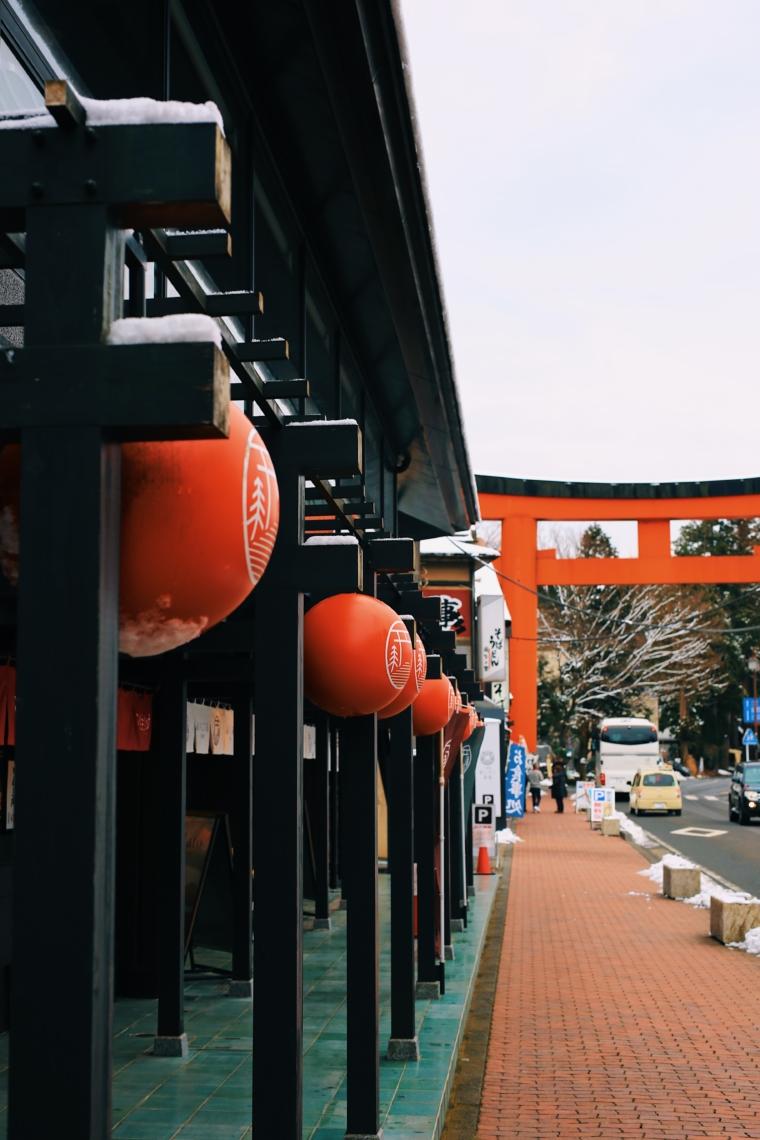 JAPAN HAKONE