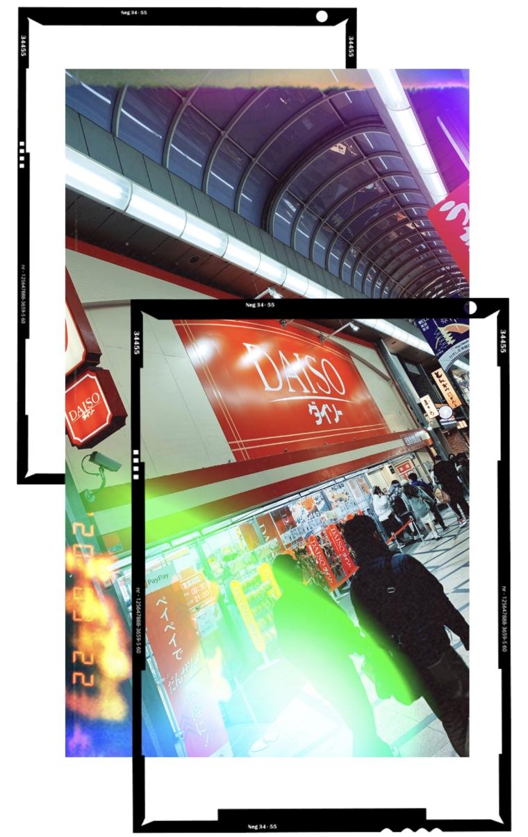 shopping in japan daiso