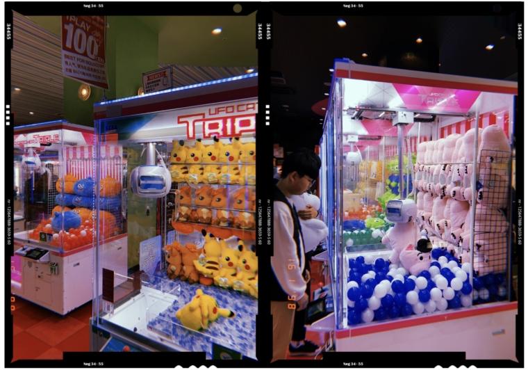 activities japan spielhallen