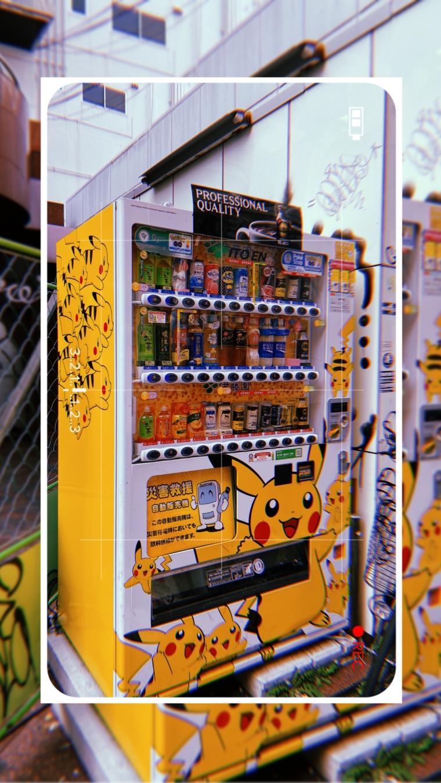 JAPAN AUTOMATEN POKEMON
