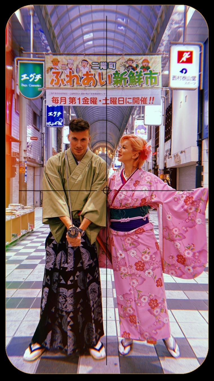 kimono ausleihen japan