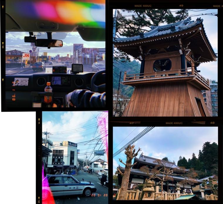 arima japan temple