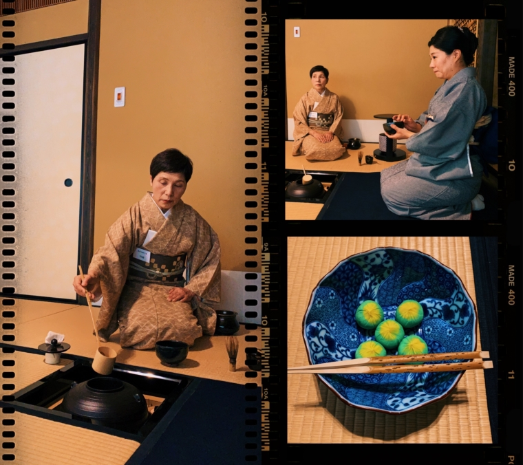 sakai japan tea ceremony japanese old tradition