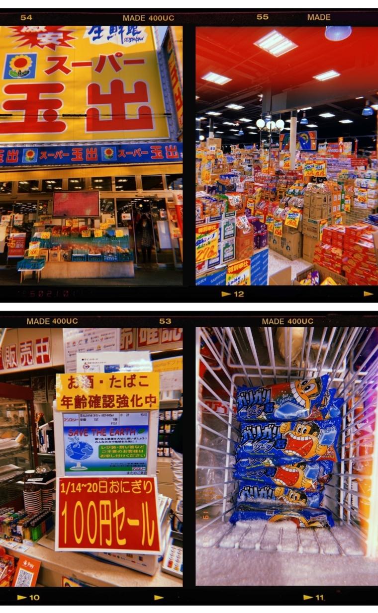 sakai supermarket
