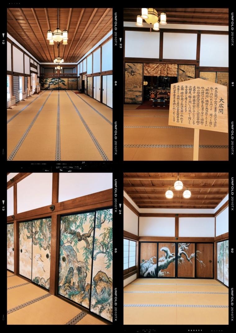 koyasan japan