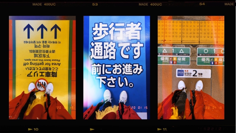 Osaka japan train metro