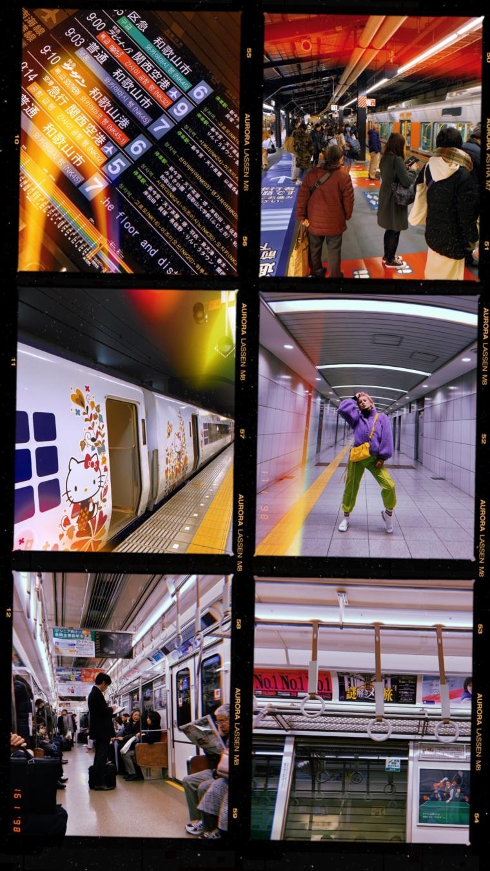 Osaka japan train station
