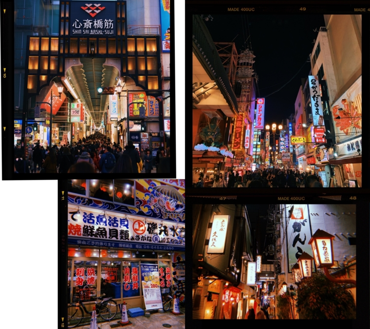 Osaka japan namba night dotonbori