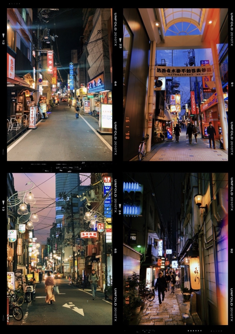 Osaka japan streets by night