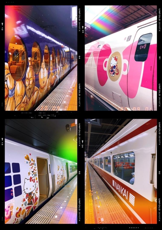 japan rail pass shinkansen hello kitty