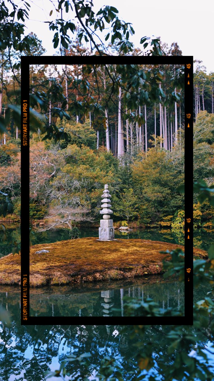 kyoto golden temple Kinkaku-ji