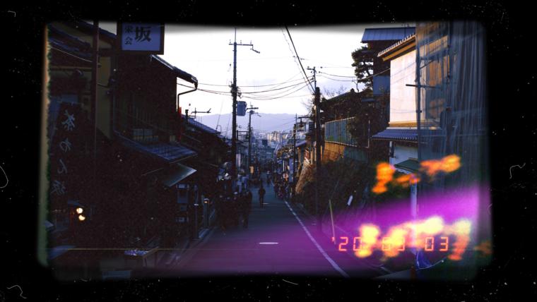 kyoto japan by night