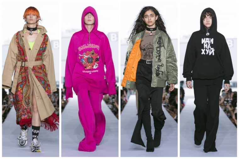 vetements highlights show paris fashion week off schedule spring summer 2019