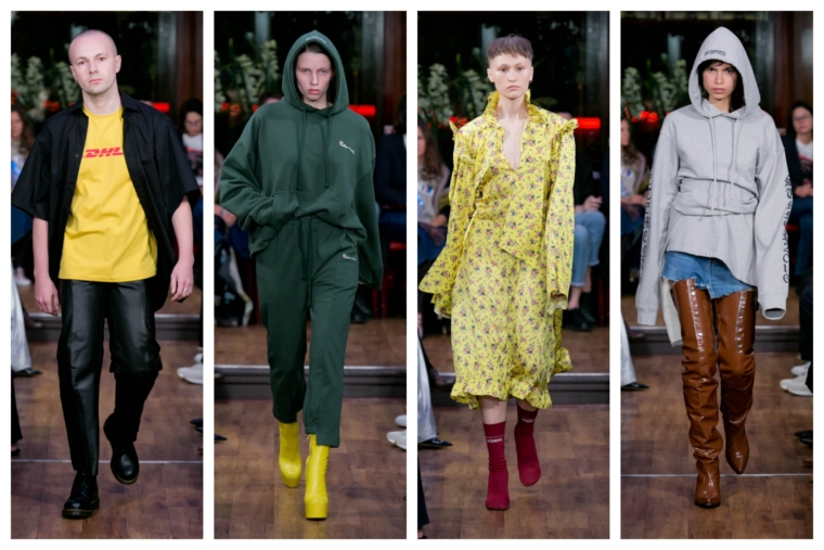 vetements spring summer 2016 show